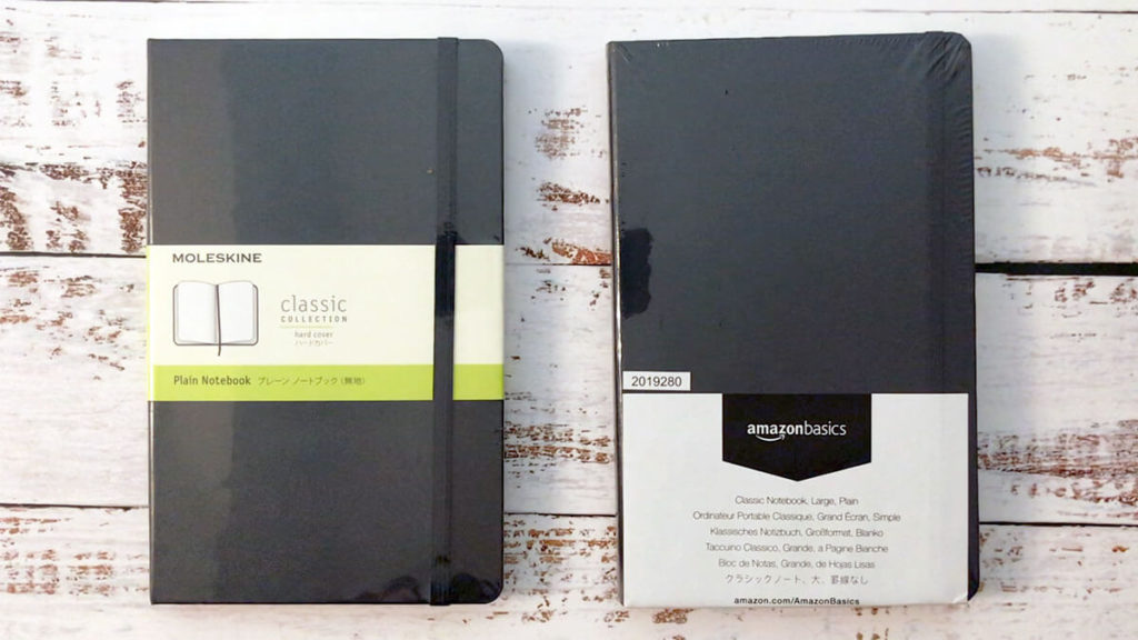 Amazonベーシックノート